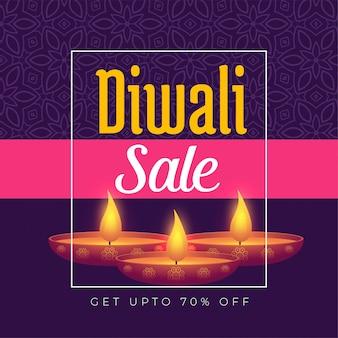Design de modelo de cartaz de oferta de festival de diwali