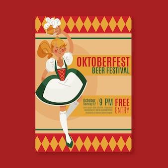 Design de modelo de cartaz de oktoberfest