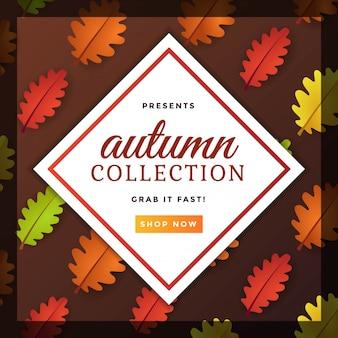 Design de modelo de cartaz sazonal de outono