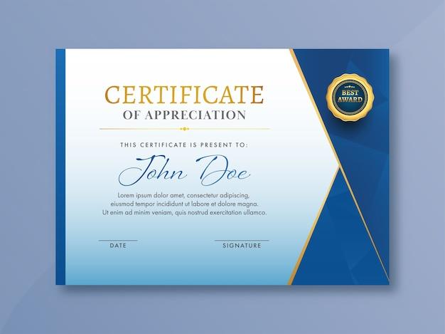 Design de modelo de certificado de apreciação em azul e branco com emblema ou etiqueta dourada