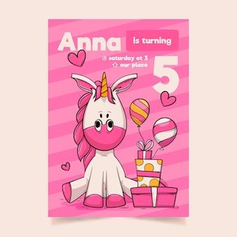 Design de modelo de convite de aniversário infantil