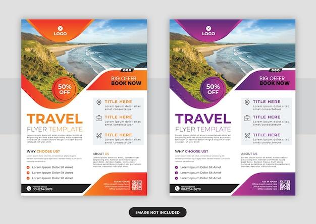 Design de modelo de design de folheto de viagens