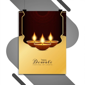 Design de modelo de folheto abstrato feliz diwali