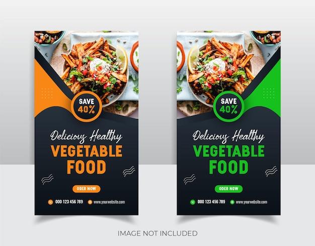 Design de modelo de história do instagram para restaurante, comida e vegetais