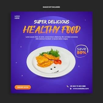 Design de modelo de mídia social de comida saudável