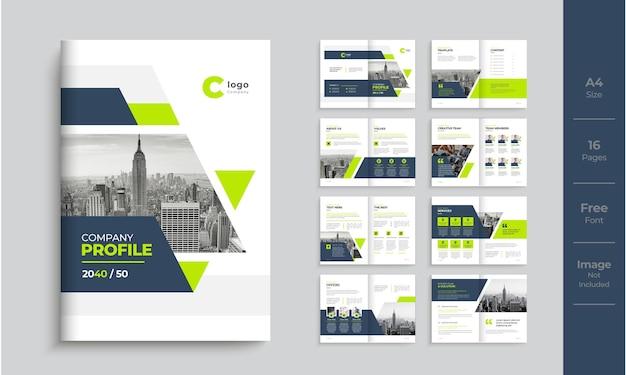 Design de modelo de perfil de empresa design moderno mínimo de brochura com várias páginas