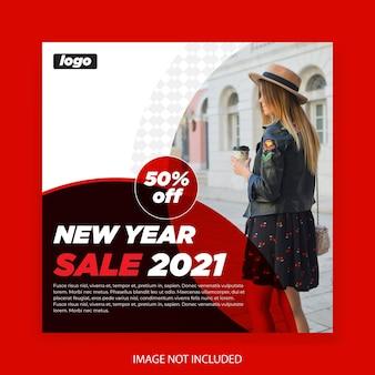 Design de modelo de postagem de mídia social para venda de ano novo