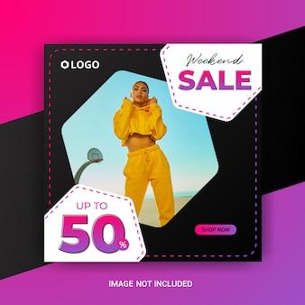 Design de modelo de postagem do instagram ou banner quadrado para publicidade
