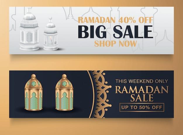 Design de modelo de venda de ramadan kareem