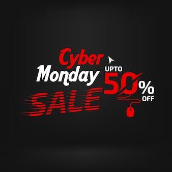 Design de modelo de vetor de anúncio de banner de venda segunda-feira cyber