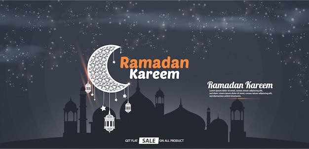 Design de modelo do ramadan kareem venda banner