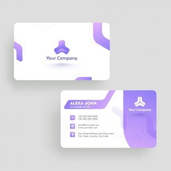 Design de modelo horizontal de cartão na frente e nas costas