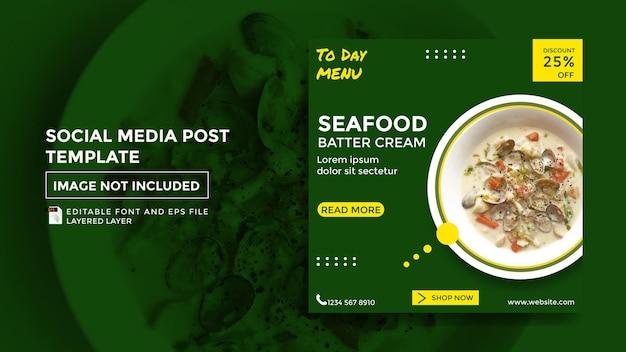 Design de modelo ppt de mídia social com tema de frutos do mar
