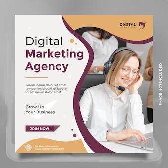 Design de modelo quadrado de agência de marketing digital para postagem em mídia social e promoção de banner
