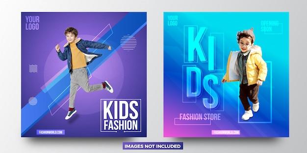 Design de modelos de banner de venda de moda de crianças