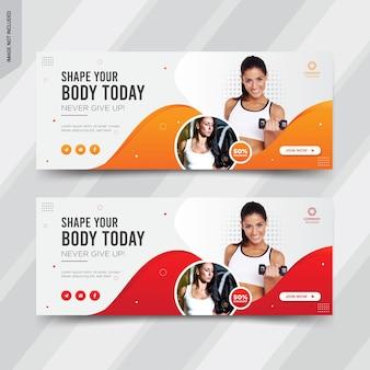 Design de modelos de postagem de mídia social para academia de ginástica