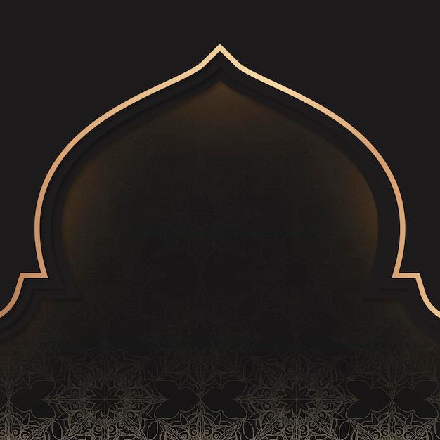 Design de moldura dourada eid mubarak
