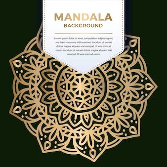 Design de padrão de mandala ornamental de luxo em forma de estrela na cor dourada.