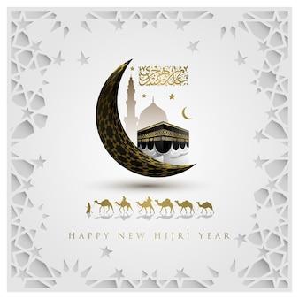 Design de padrão islâmico de saudação de feliz ano novo islâmico com lua e kaaba