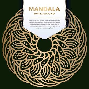 Design de padrão redondo de mandala ornamental de luxo na cor ouro ilustração