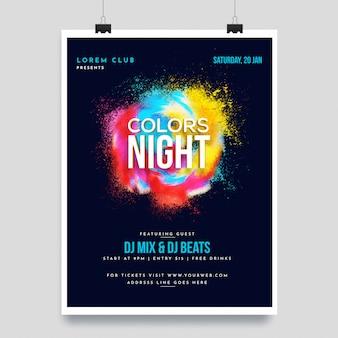 Design de panfleto de festa.