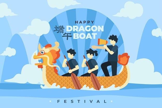 Design de papel de parede de barco dragão