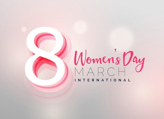 Design de papel de parede dia das mulheres impressionantes