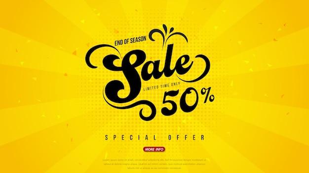 Design de pincel de tipografia de banner de venda, grande venda especial com até 50% de desconto. super sale, banner com oferta especial de fim de temporada.