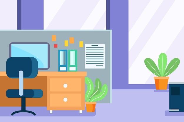 Design de plano de fundo do escritório