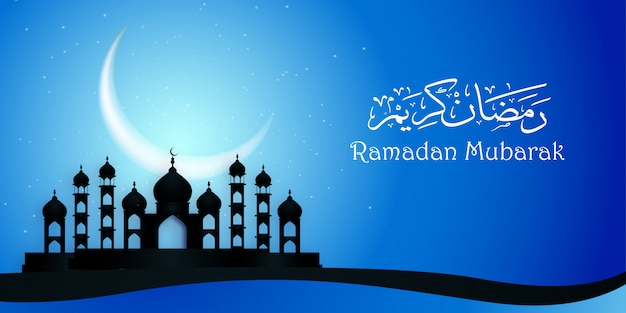 Design de plano de fundo do ramadã kareem islamic social media banner