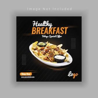 Design de post de mídia social de comida de café da manhã saudável.
