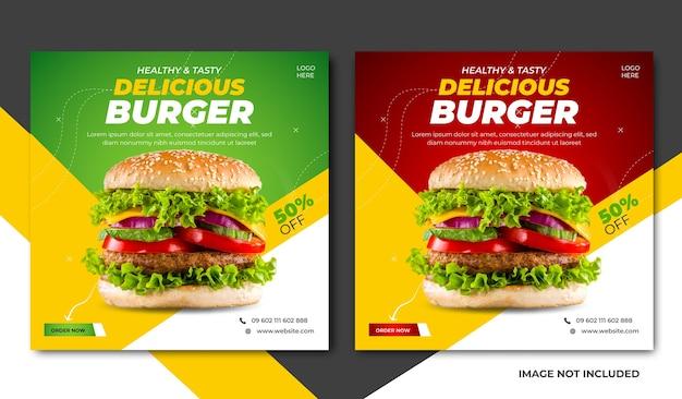 Design de postagem de mídia social de hambúrguer delicioso