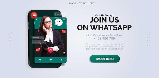 Design de postagem nas redes sociais sobre o serviço online whatsapp