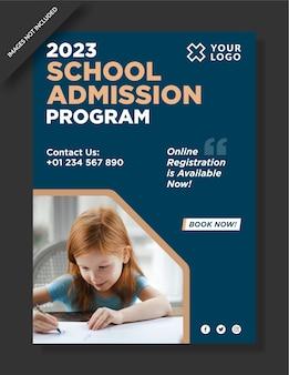 Design de pôster de admissão escolar
