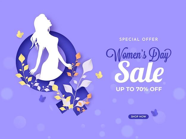 Design de pôster de promoção do dia feminino com oferta de desconto de 70%