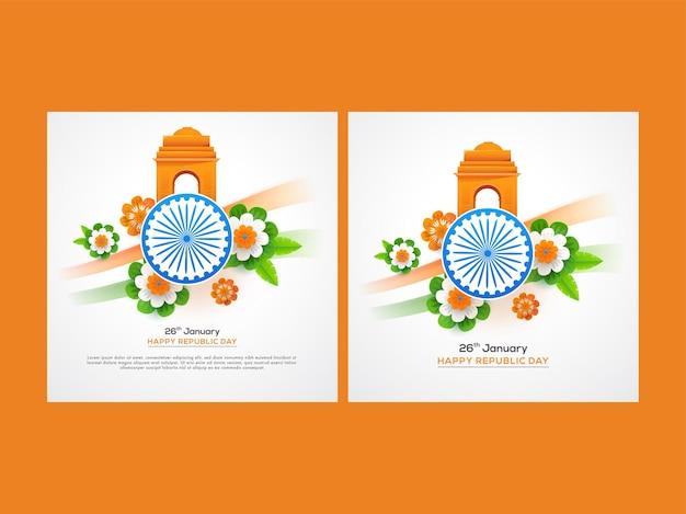 Design de pôster feliz do dia da república com roda de ashoka