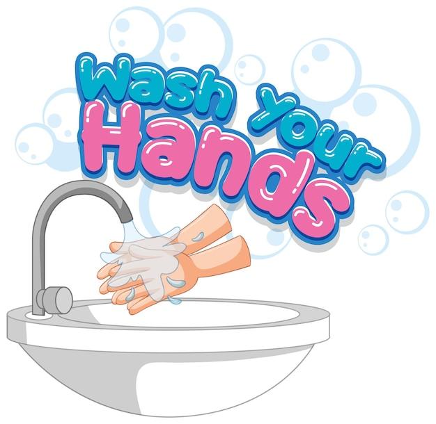 Design de pôster lave suas mãos com as mãos sendo lavadas