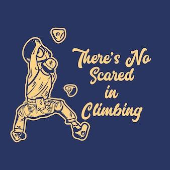 Design de pôster não há medo de escalar com alpinista homem escalando parede rocha ilustração vintage