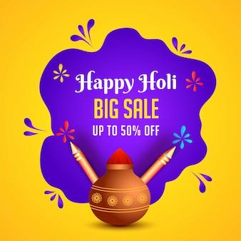 Design de pôster ou modelo happy holi big sale com 50% de desconto