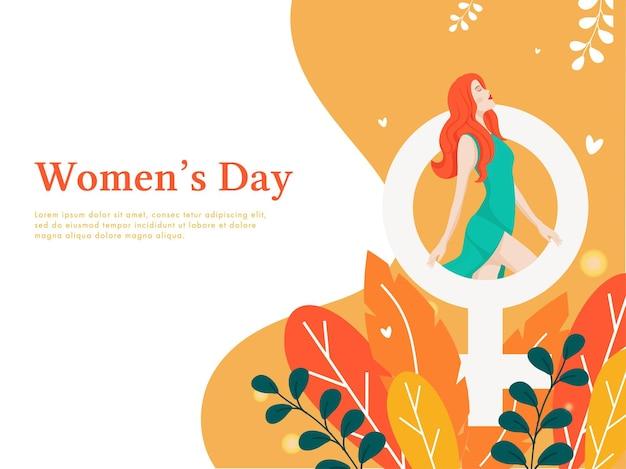 Design de pôster para o dia da mulher com uma jovem moderna