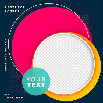 Design de pôster promocional de mídia social em estilo circular
