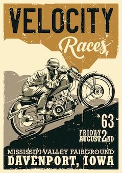Design de pôster vintage com tema de motocicleta e ilustração de um motociclista andando em uma motocicleta vintage