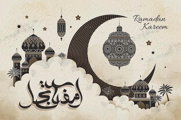 Design de ramadan kareem, estilo de linha atraente com mesquita no céu e palavras de caligrafia árabe