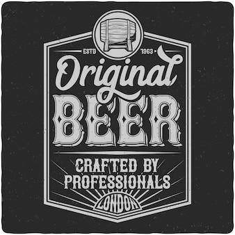 Design de rótulo de cerveja original