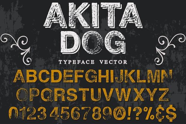 Design de rótulo retrô alfabeto cão akita