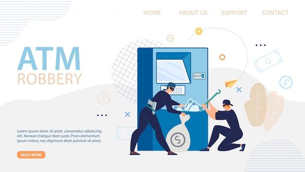 Design de roubo de atm para página de destino de segurança cibernética