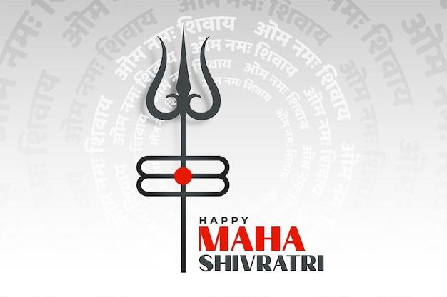 Design de saudação do festival lord shiva de maha shivratri