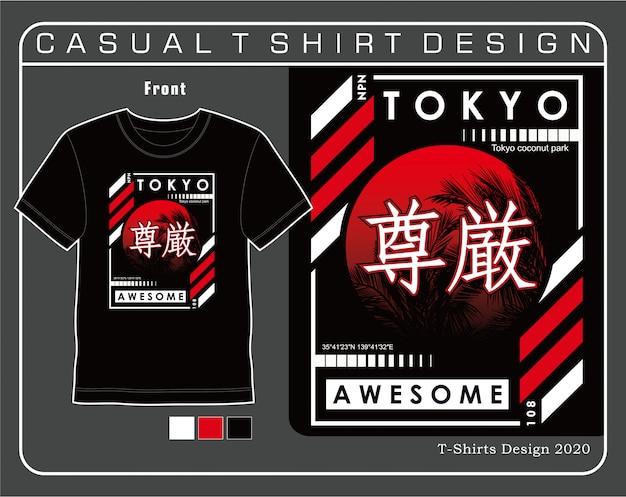 Design de tipografia do parque de coco de tóquio, impressão de ilustração em vetor tipografia design