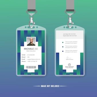 Design de vetor de cartão de identificação abstrata