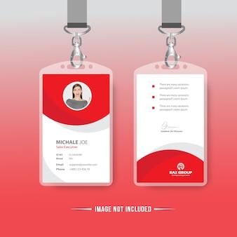 Design de vetor de cartão de identificação vermelho